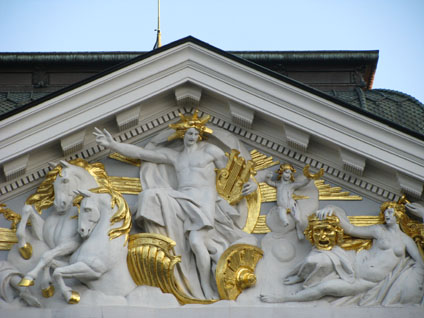 Detail on Facade of Sofia's National Theater in Sofia, Bulgaria