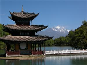 Lijiang, China - Black Dragon Pool